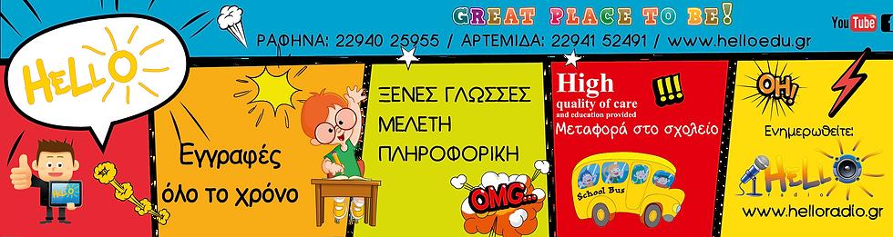 hello_pixida_3000x800.png