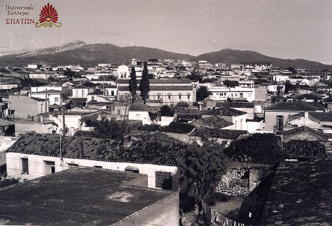 ΣΠΑΤΑ-1950....jpg
