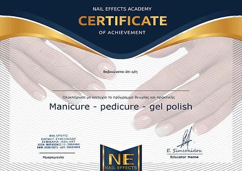 CERTIFICATE_Βεβαιωσηπαρακολουθησης_manicure2021-page-001.jpg