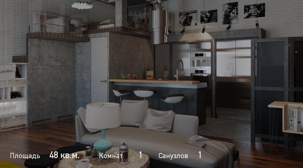 Дизайн интерьера в стиле лофт гостиная. Даша Ухлинова, дизайнер интерьера. Москва. Воплощаю мечты.