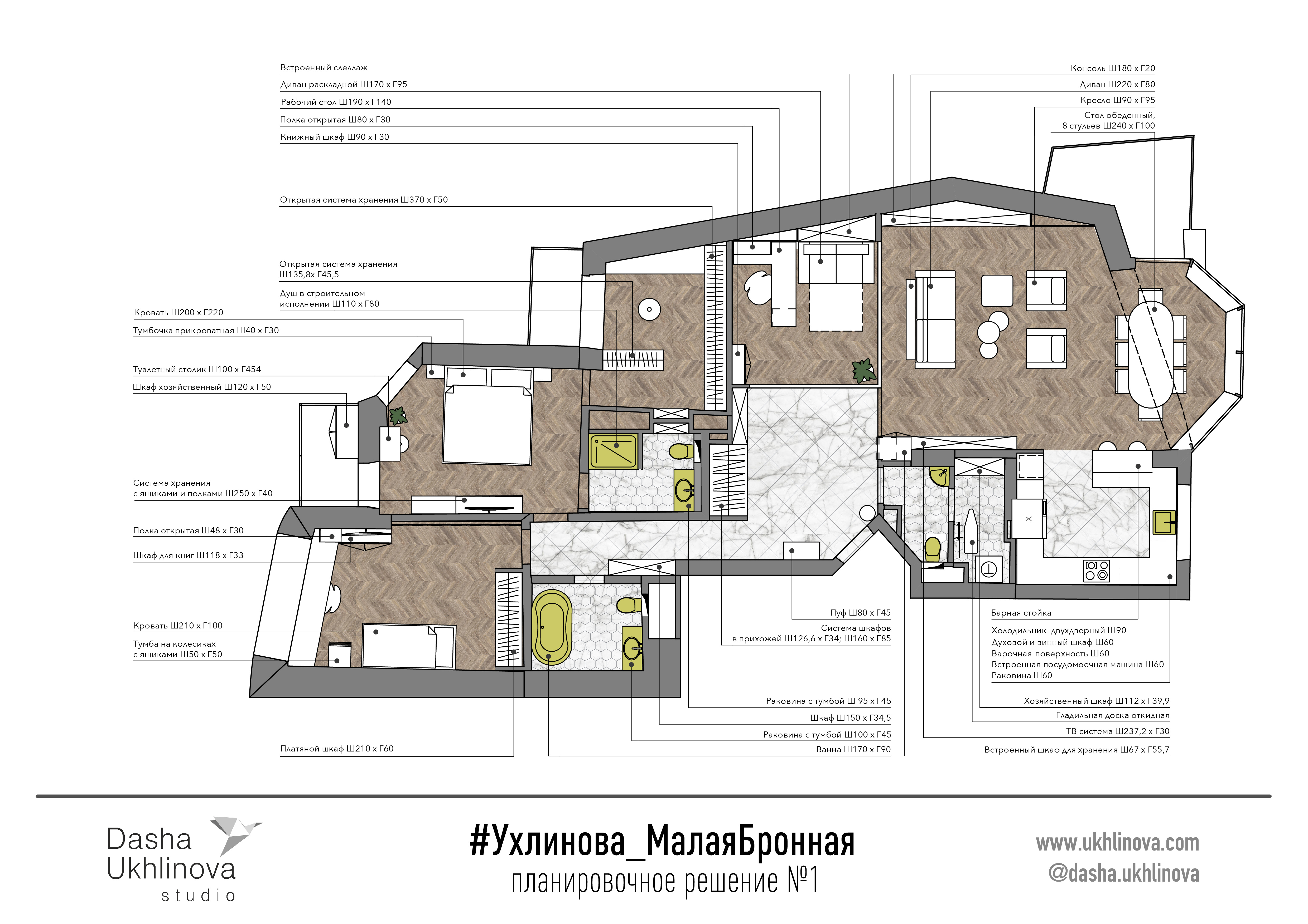 Планировка квартиры 100 м