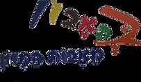 בתאבון לוגו03.png