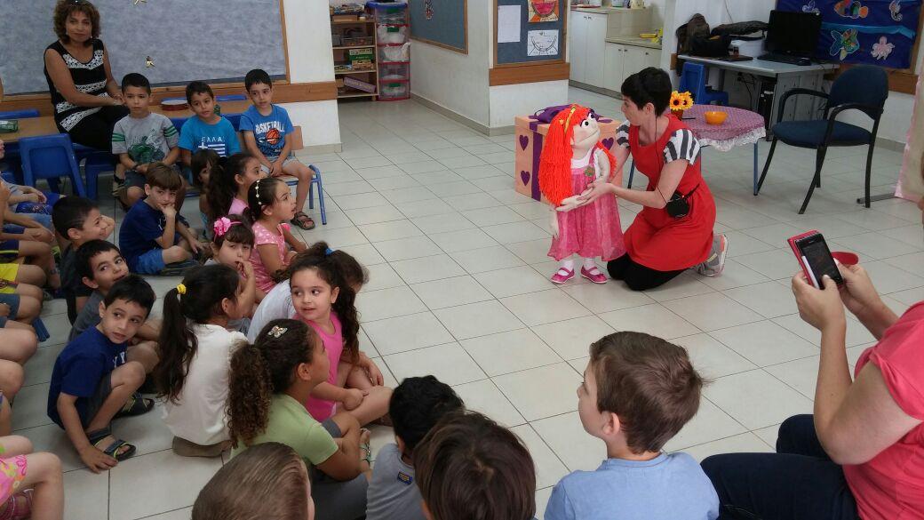 אושרה יצחקי כותבת ויוצרת לילדים