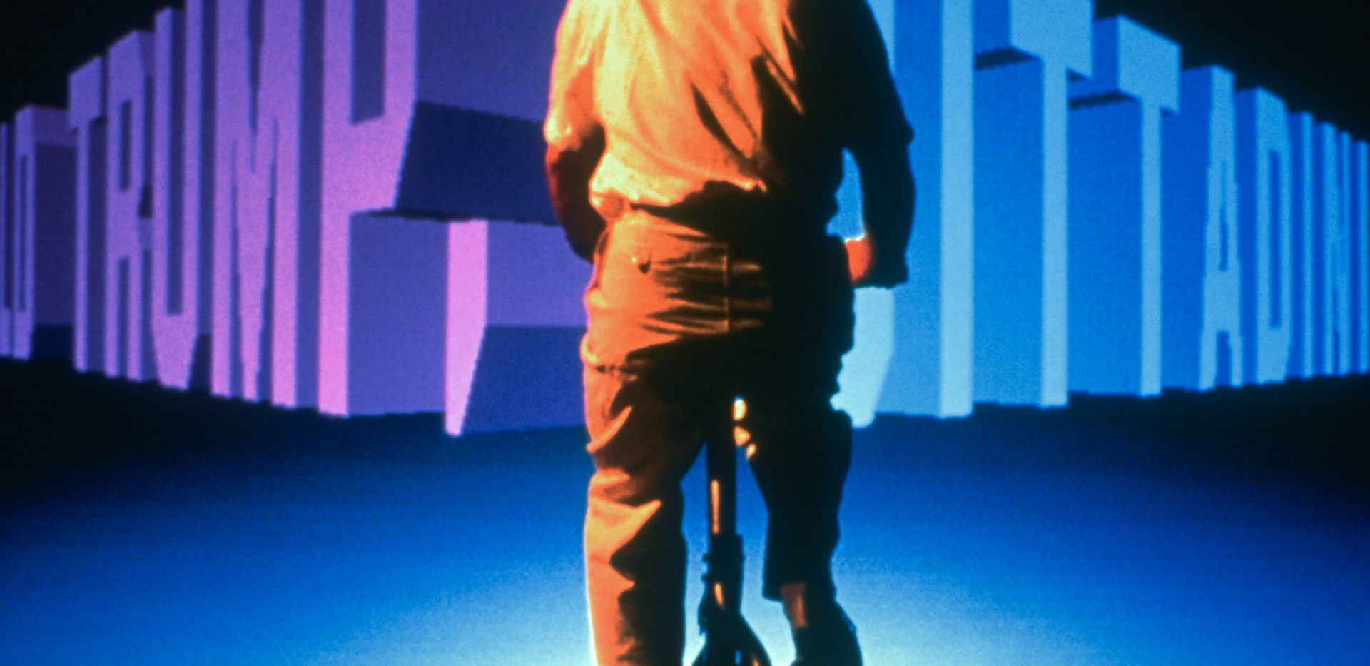 The Legible City (1989‐91)