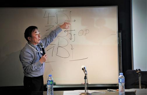 Prof. Masaki Fujihata