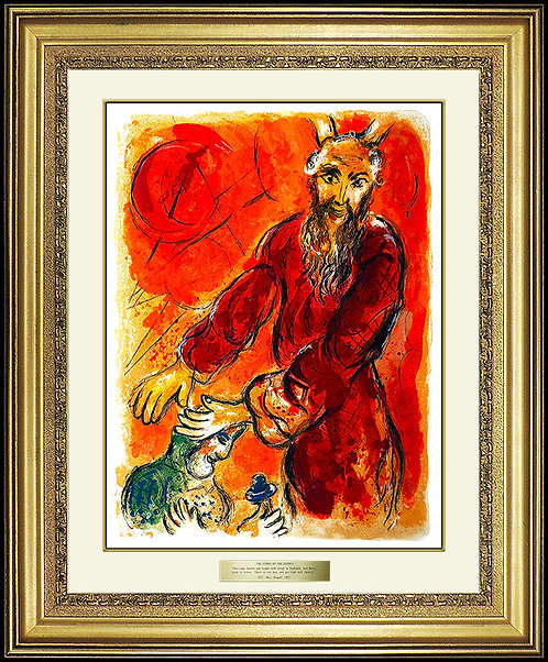 """""""M.456 The Exodus Story, Plate 13"""" by Marc Chagall"""