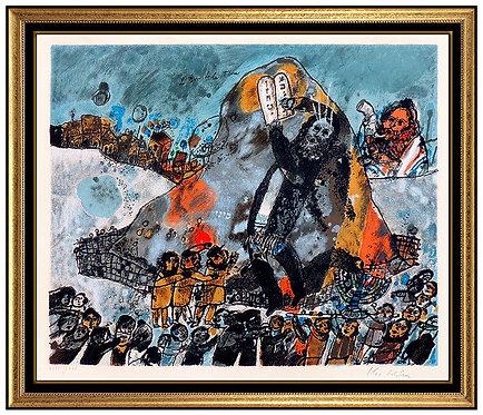 """Le Don de la Thora"" by Theo Tobiasse"