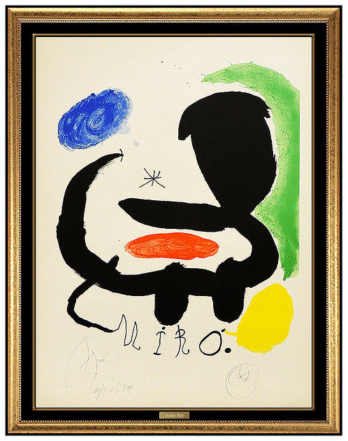 """Sala Pelaires, Palma de Majorca"" by Joan Miro"