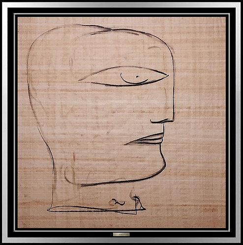 """""""Portrait of Knowledge"""" by Jamali"""