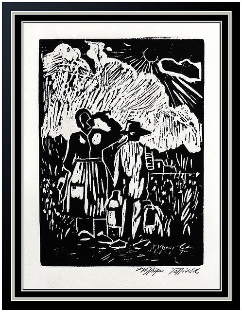 """Field Workers Woodblock"" by William Tolliver"