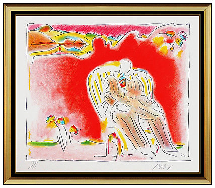 """""""The Garden"""" by Peter Max"""