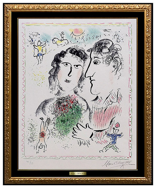 """Fiancailles au Cirque (Engagement at the Circus)"" by Marc Chagall"