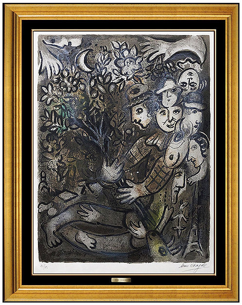 """""""Le Famille d'Arlequin"""" by Marc Chagall"""