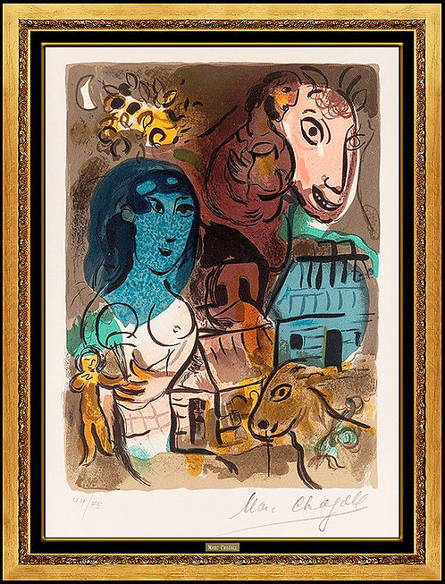 """XXe Siecle Homage to Marc Chagall"" by Marc Chagal"