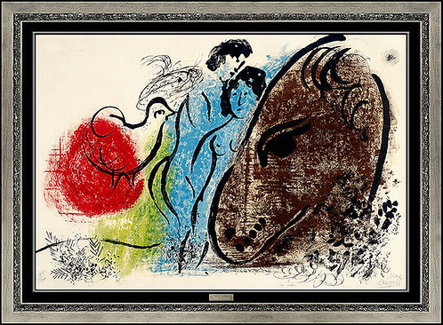 """The Sorrel Horse"" by Marc Chagall"