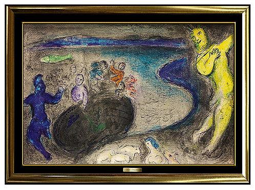 """Le Songe du Capitane Bryaxis"" by Marc Chagall"