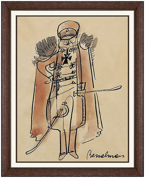 """Shinning Knight"" by Ludwig Bemelmans"