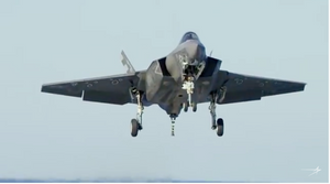 Training mission of F-35 fighter jet.