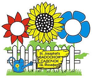 Sadochok Logo.jpg
