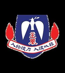 主風logo.png