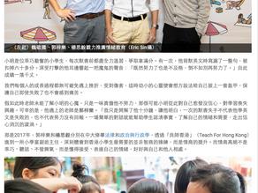 先處理心情,再處理事情魏敬國、楊思毅、郭梓樂給香港的情商課