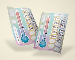 Thermometer_Mockup_01.png