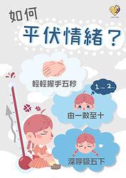 Poster02_clamdown.jpg