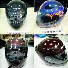 Carbon Helm 2
