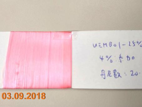 Fluorescent Nylon Polyamide Masterbatch