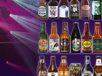 Bands & Beers