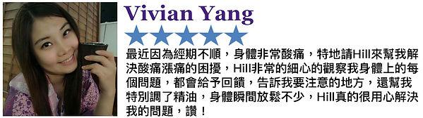 Vivian Yang.jpg