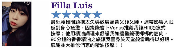 Filla Luis.jpg