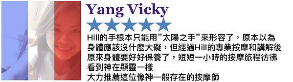 Yang Vicky.jpg