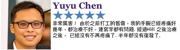 Yuyu Chen.jpg