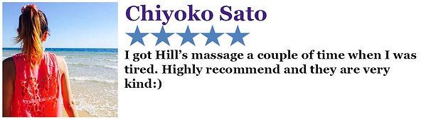 Chiyoko-Sato.jpg