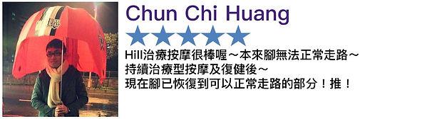 Chun-Chi-Huang.jpg