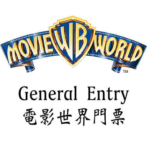 Movie World General Entry