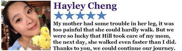 Hayley Cheng .jpg