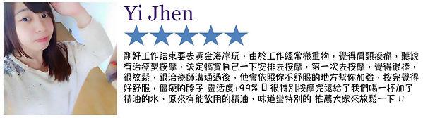 Yi-Jhen.jpg