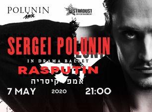 Сергей Полунин — Балет Распутин