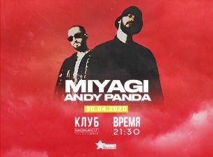 MIYAGI & ANDY PANDA Впервые В Израиле!