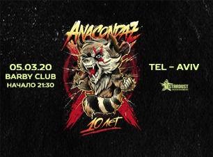 AnacondaZ юбилейный концерт Х лет.