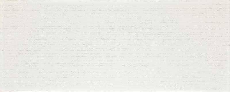 """""""Ikaria white"""" 20x50 fliser"""