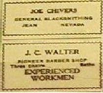 Blacksmith Workman Ad.jpg
