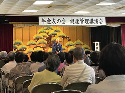 JA町田忠生支店健康管理講演会