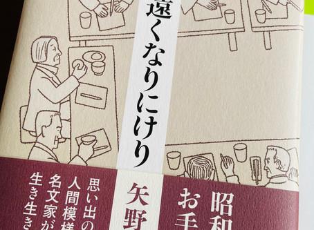 8/9~8/16の鶴川落語会