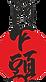 kanji_edited_edited_edited.png