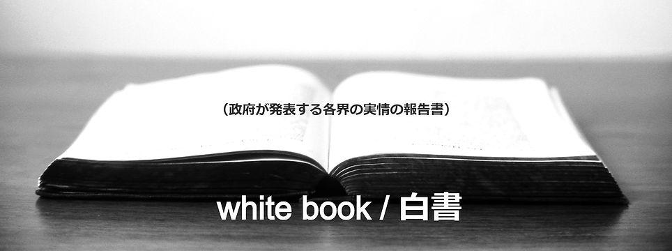 Old%20Book_edited.jpg