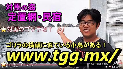 sakumoto2.JPG