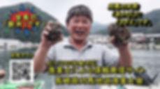会長サムネイル修正.JPG